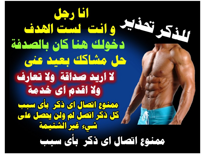 قصص عن النيك – Samir